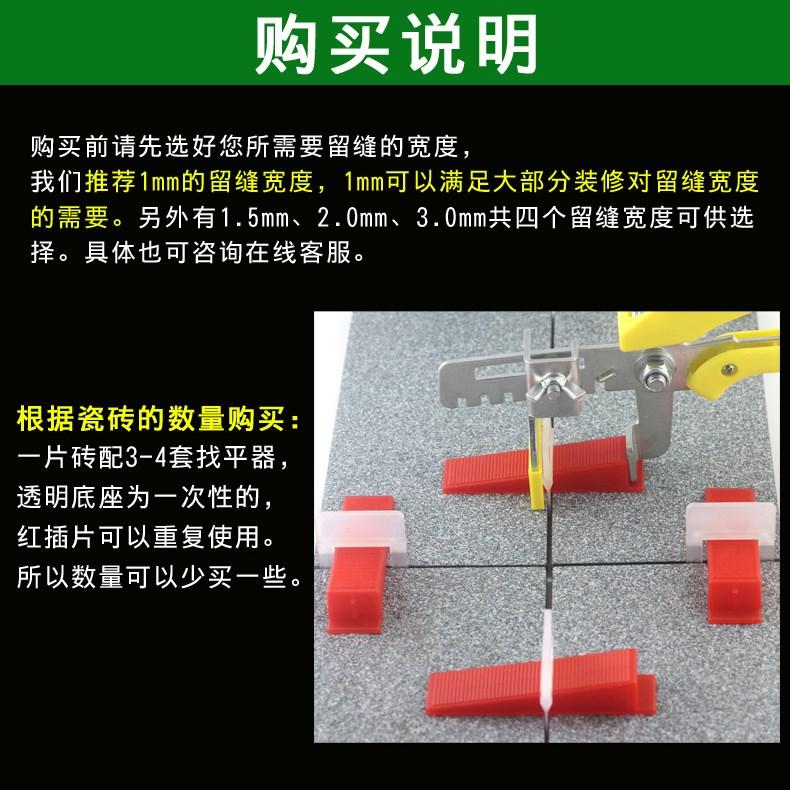 瓷砖推平钳找平器泥工贴砖工具 精装修贴瓷砖工具