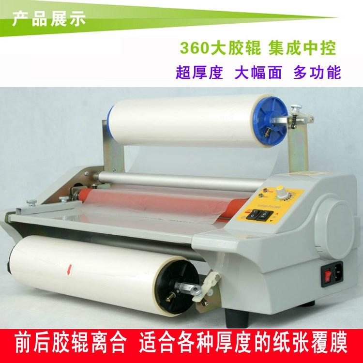 小型过塑机动冷裱机覆膜机过膜机广告图文设备覆膜机不干胶冷裱机