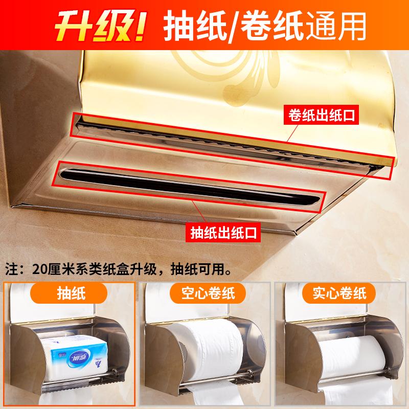 商务家用卫生纸纸巾盒纸巾盒纸巾盒办公室宾馆手纸盒可爱时尚家居