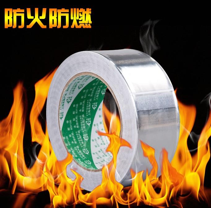密封高温环保型保温管锡箔纸胶带密封防水热水管橱柜冰柜通风管道