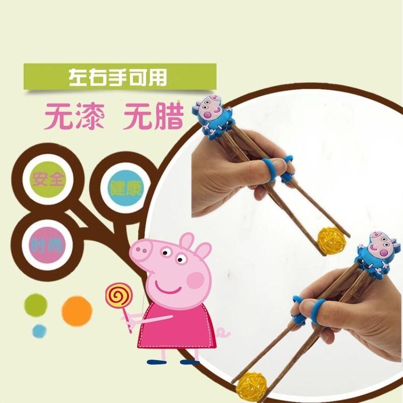 宝宝婴幼儿童学筷子训练筷套装家用男小孩实木一二段防滑学习练习