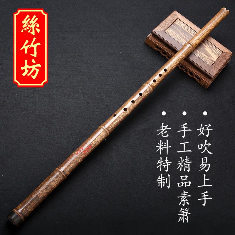 调八孔 gf 萧乐器紫竹洞箫专业演奏级大人初学入门素箫一节箫