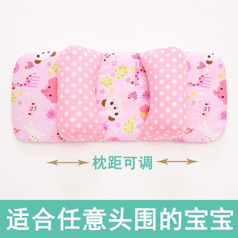 型枕婴儿枕头枕套婴儿床矫形通用透气专用凉枕冰丝新生 u 定形新款