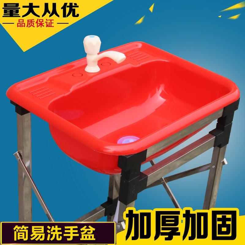 水盆 简单洗菜盆 阳台卫生间洗脸盆 简易塑料水槽 厨房临时洗手盆