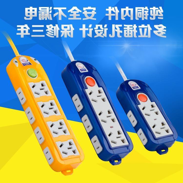 大功率接拖线板排插 2500w 插线板带开关插排大三孔 16a 空调专用插座