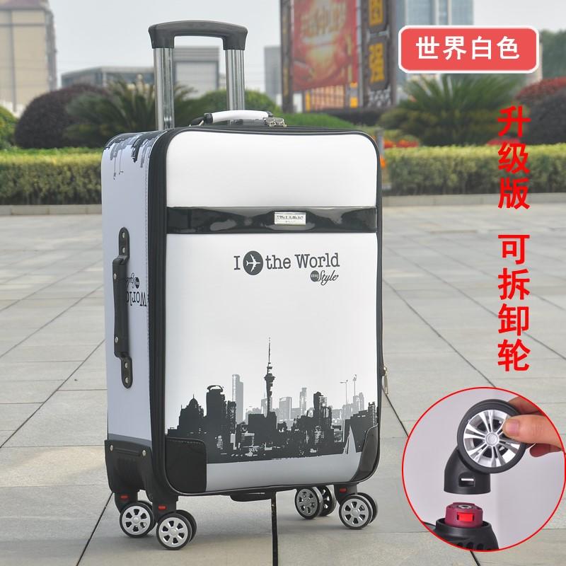 寸 2024 男女行李密码拉杆箱旅行商务两用静音万向轮尼龙布箱子