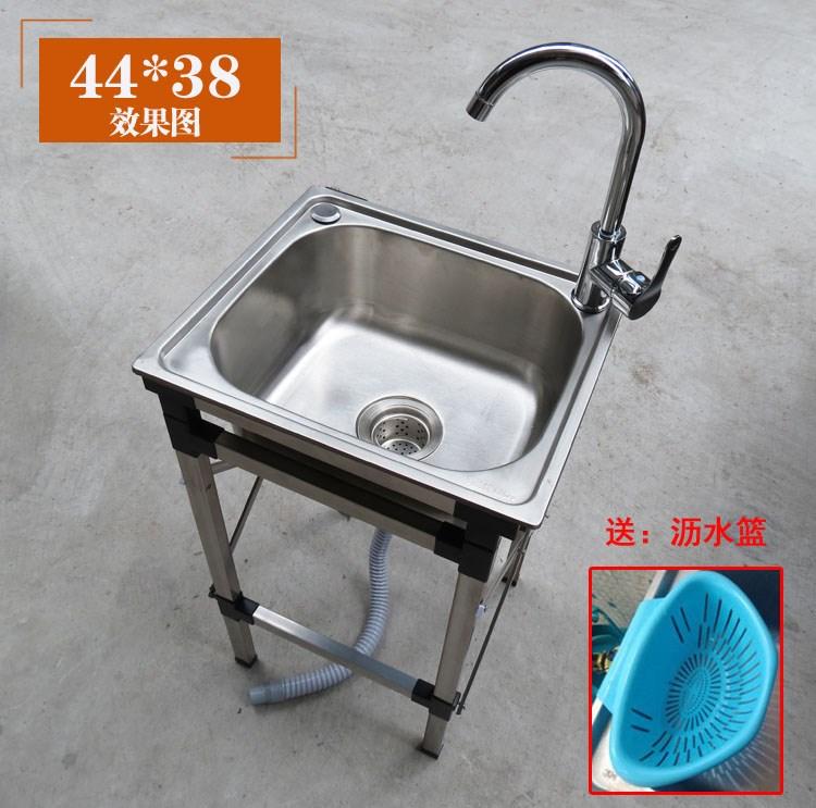 廚房陽臺不銹鋼小水槽單槽洗手盤洗菜盆洗碗池小號迷你簡易帶支架