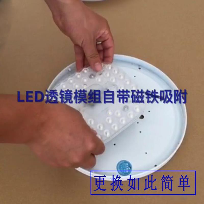 透镜模组吸顶灯替换光源改造板灯盘圆形方形超亮灯珠芯片配件 led