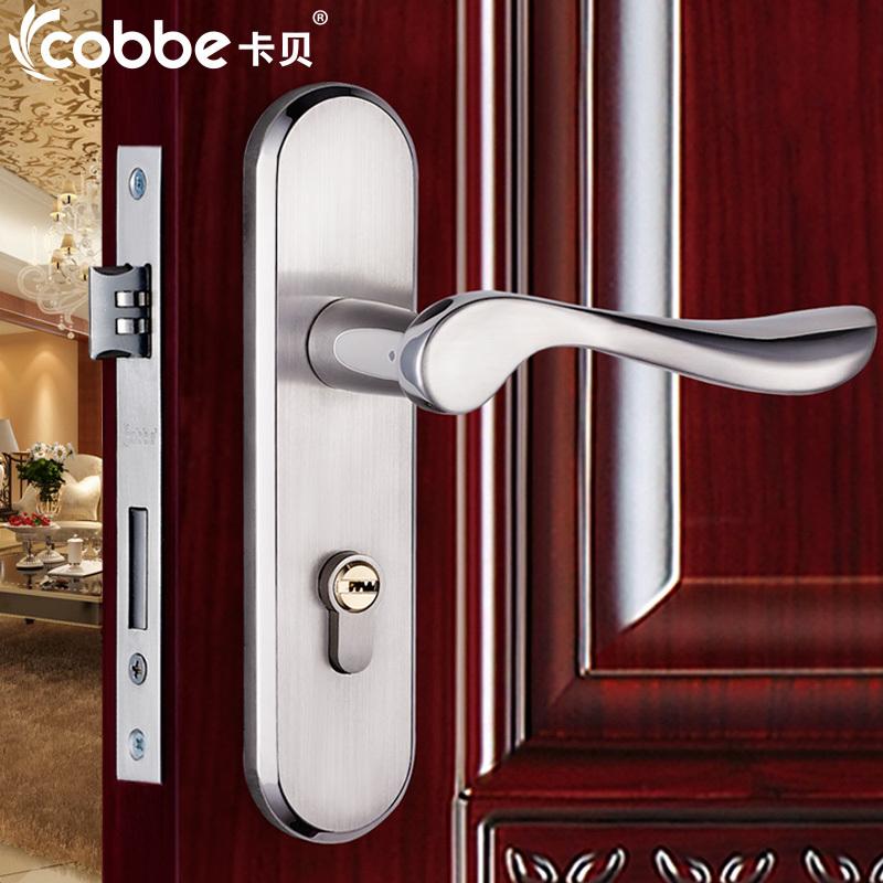 Buy Cabernet 304 Stainless Steel Interior Door Room Door Locks Bedroom Door Wooden Door Handle Lock With Parure In Cheap Price On M Alibaba Com