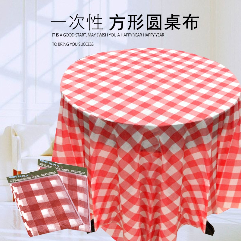Outstanding Buy Round Disposable Tablecloth Table Cloth Tablecloth Download Free Architecture Designs Grimeyleaguecom