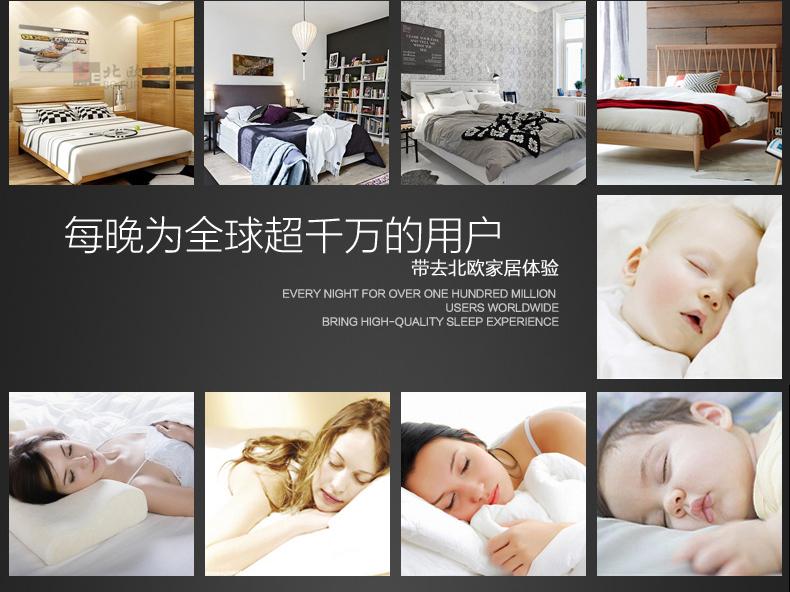 软床通用950_11.jpg