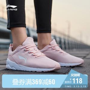 李宁跑步鞋女鞋新鞋轻便休闲鞋情侣鞋子跑鞋春季网面学生运动鞋女