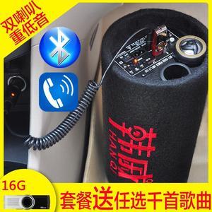 5寸圆筒内置蓝牙车载音响12v汽车车载低音炮插卡U盘220伏电脑音箱