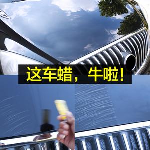 龟牌汽车蜡黑腊黑色白色车专用养护打蜡车用深度划痕上光修复抛光
