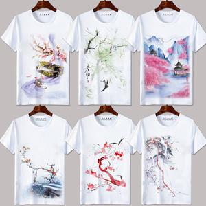 2021新款中国风文化山水画水墨T恤短袖男女 风景画宽松圆领打底衫