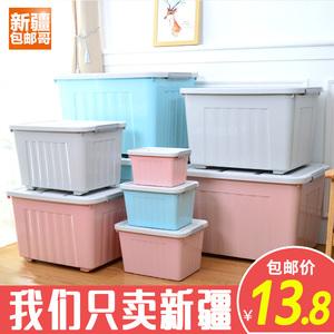 新疆包邮哥百货有盖收纳箱塑料大号储物箱玩具箱衣物收纳盒整理箱