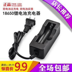 18650鋰電池充電器 頭燈強光手電筒直充加座充3.7V4.2V充滿自動停