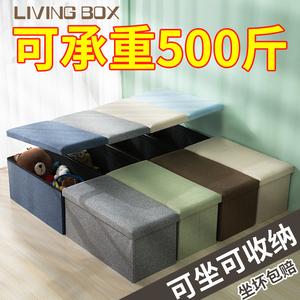 收纳凳子储物凳家用可坐成人椅小沙发长方形换鞋凳床尾收纳箱神器