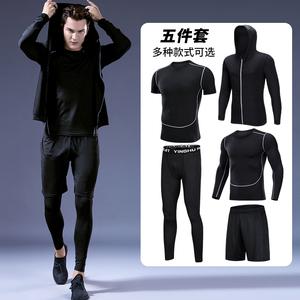 健身衣服男套装运动速干紧身训练服夜晨跑步篮球装备秋冬季健身房