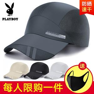花花公子帽子男士鸭舌帽防晒遮阳帽太阳帽速干透气韩版潮女棒球帽