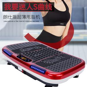 甩肉机懒人抖动抖抖机甩脂机站立式减肥神器瘦身燃脂机器全身家用