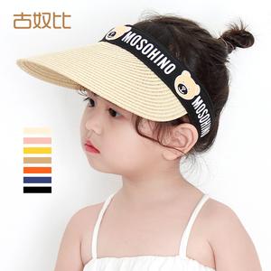兒童防曬帽夏女童帽子親子空頂大帽檐男童寶寶遮陽帽草帽太陽涼帽