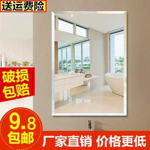 防爆浴室镜子免打孔卫生间贴墙镜厕所梳妆台玻璃镜洗漱卫浴半身镜