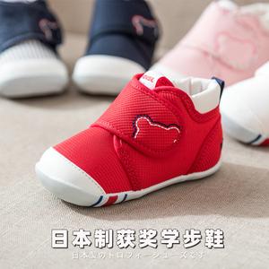 国内现货 mikihouse学步鞋男女宝宝获奖童鞋一段二段春秋款日本制
