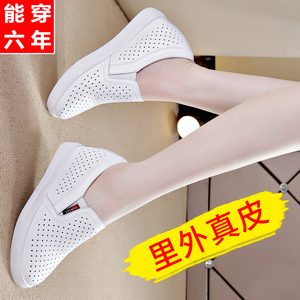 真皮内增高小白鞋女夏季透气休闲百搭一脚蹬乐福鞋女运动坡跟单鞋