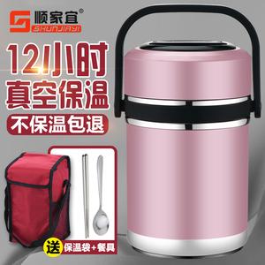 304不锈钢保温饭盒真空三层学生便当盒超长保温桶上班大容量提锅