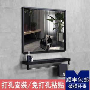 浴室镜子贴墙免打孔洗手间挂墙玻璃化妆卫生间厕所壁挂卫浴镜自粘