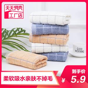 洗脸家用毛巾成人男女情侣加厚柔软吸水面巾 擦脸巾