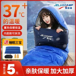 睡袋大人四季通用成人双人单人室内露营冬季加厚羽绒防寒旅行保暖