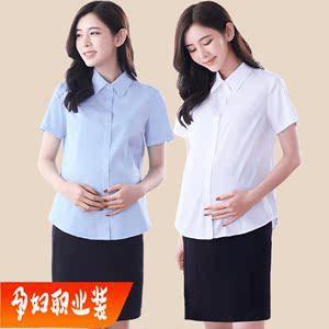 孕妇衬衫短袖白色短款职业工作服新款夏季蓝色OL工装半袖面试衬衣