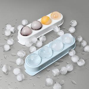 日本冰格模具家用制冰盒冰箱带盖球形制冰神器自制威士忌冰球模具