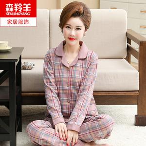 春秋妈妈长袖纯棉睡衣中年女士全棉质开衫中老年人春季家居服套装