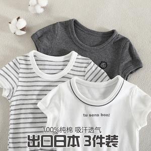 儿童夏装男童宝宝婴儿白色短袖t恤纯棉纯灰色条纹体恤中小童半袖