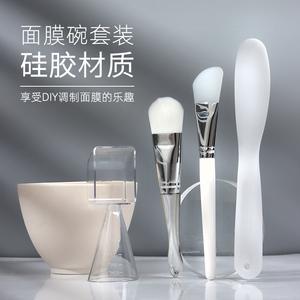 调面膜碗和刷子套装硅胶2件套软毛涂抹式泥膜脸部美容院专用工具