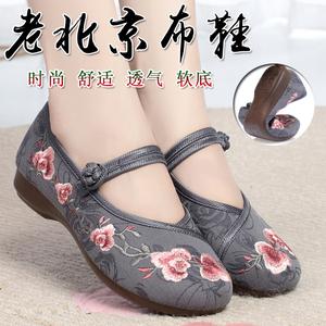 新款时尚民族风绣花鞋春夏透气软底防滑中老年妈妈老北京布鞋女鞋