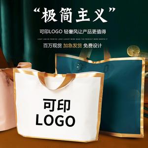 服装店手提袋定制印logo加厚磨砂装衣服塑料购物女装童装袋子定做