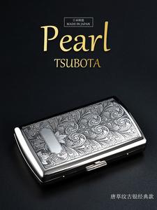 新品 日本原装进口明珠perl纯铜12支装超薄创意烟盒银色富贵花