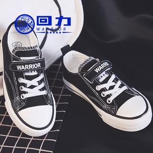 回力童鞋兒童低幫帆布鞋2020秋季新款潮男童餅干鞋子夏季女童板鞋