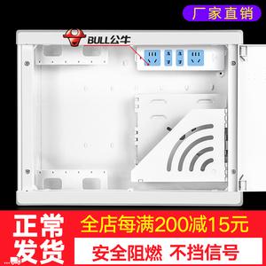 光纤箱家用多媒体箱弱电箱光纤入户信息箱网络集线箱布线箱特大号