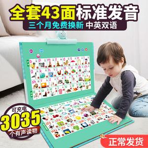 幼兒兒童早教點讀書1-6歲4筆小孩有聲讀物益智玩具點讀發聲學習機