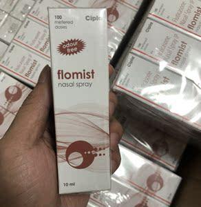 印度进口Cipla flomist 西普拉鼻喷剂喷雾鼻塞打喷嚏流鼻涕10ml