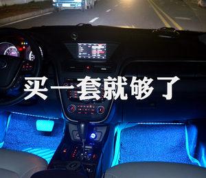 汽车氛围灯 七彩音乐声控感应气氛灯usb内饰装饰灯车载led脚底灯