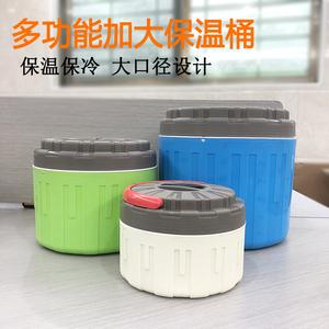 塑料不锈钢双层饭桶大容量保温饭盒啤酒保温桶便当盒商用分格提锅