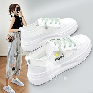 小雏菊小白鞋女百搭夏季透气网面薄款鞋子女2020爆款板鞋新款厚底