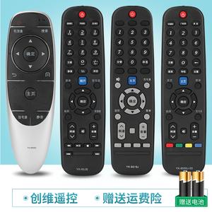 适用 skyworth创维电视遥控器万能原装通用液晶型号YK-6600J/H 6019J/H 60JB 6005J/H 6002J/H 6013J 6000J