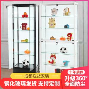 乐高展示柜高达兵人展示架饰品玻璃柜手办展架玩具家用动漫模型柜